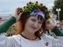 Вишнёвый фестиваль