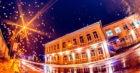 Фоторепортаж: Глубокое в новогоднюю ночь