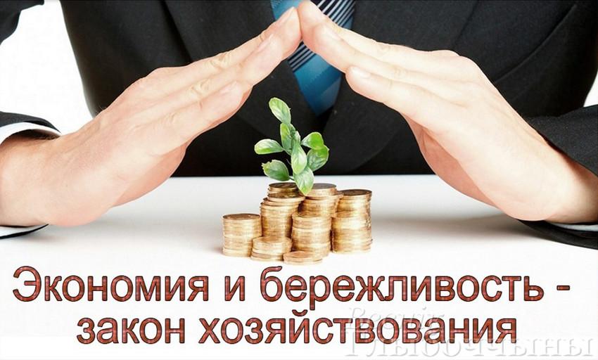Чтобы жить богаче, надо намного эффективнее работать