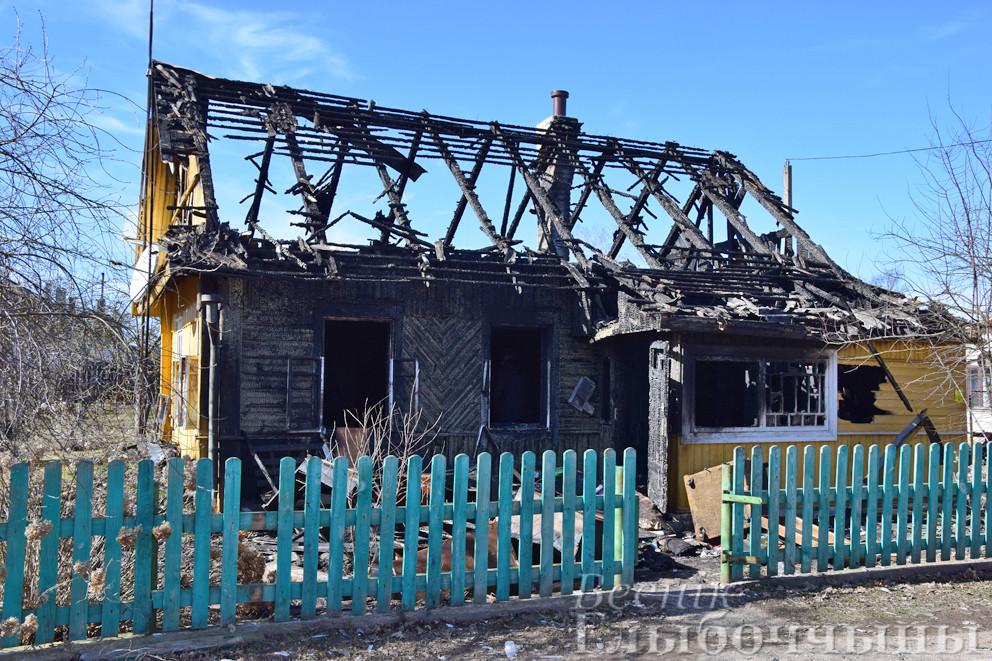 пожар-на-комсомольской
