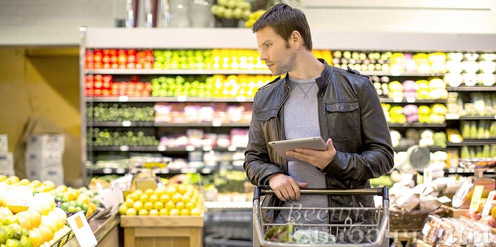feature-banner-supermarket