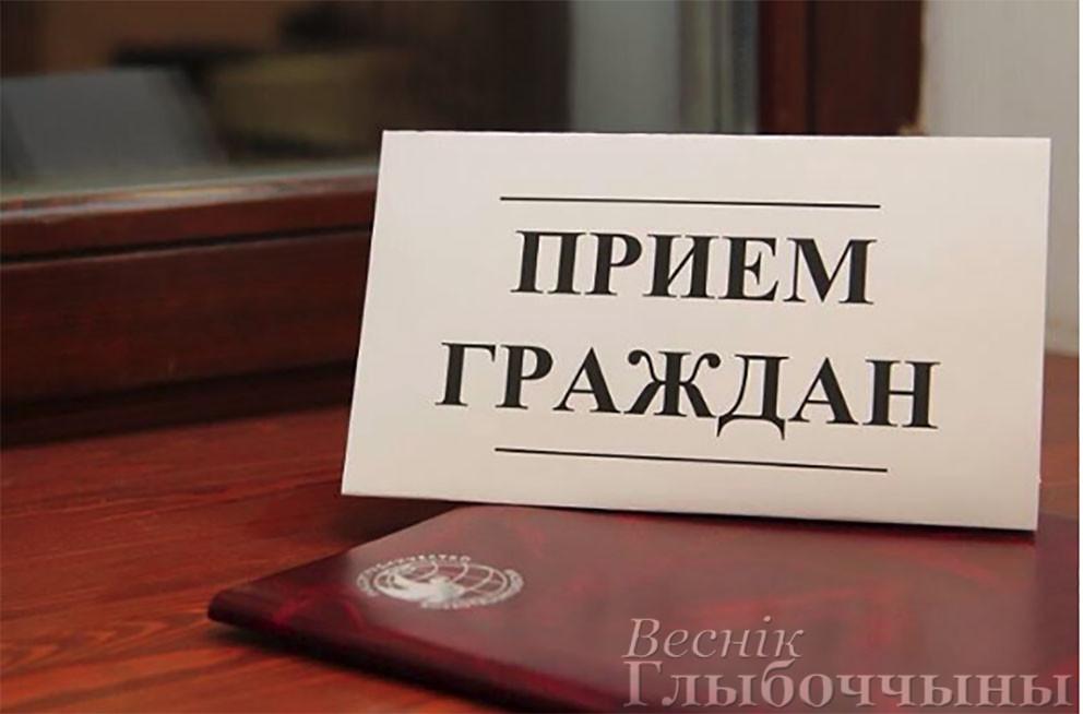 1490943289_priem_grazhdan