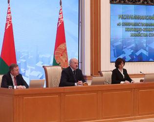 Совершенствование  и развитие ЖКХ Беларуси