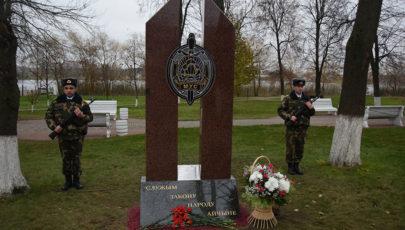 Милиционерам посвящается: в Глубоком открыли памятную стелу