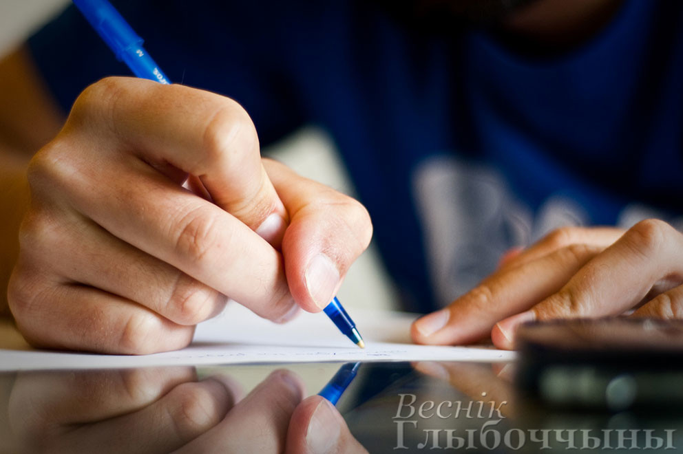 pen-and-paper_1