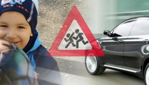 дети-на-дороге