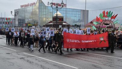 День Независимости в Глубоком: акция-шествие «Беларусь помнит»