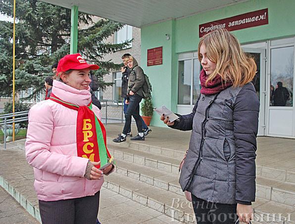 Акция ОГАИ Глубокского района