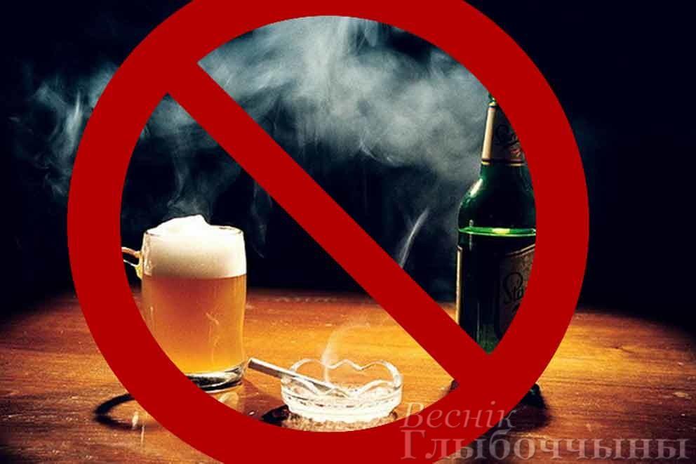 алкоголь-и-курение-вредит