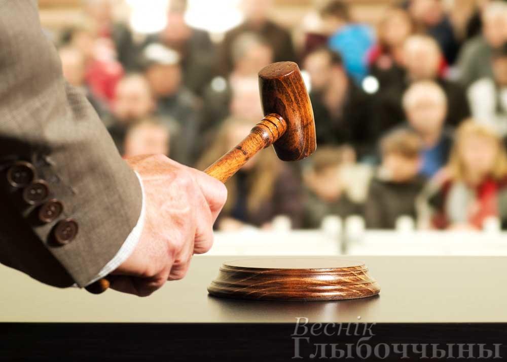 В декабре «Витебскоблимущество» выставит на торги 85 лотов