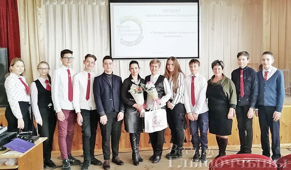 В Глубокской районной гимназии состоялось мероприятие, посвященное Году малой родины