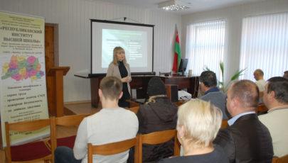 В Глубоком прошел семинар по профилактике производственного травматизма