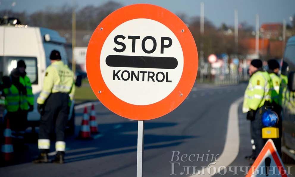 пограничный контроль