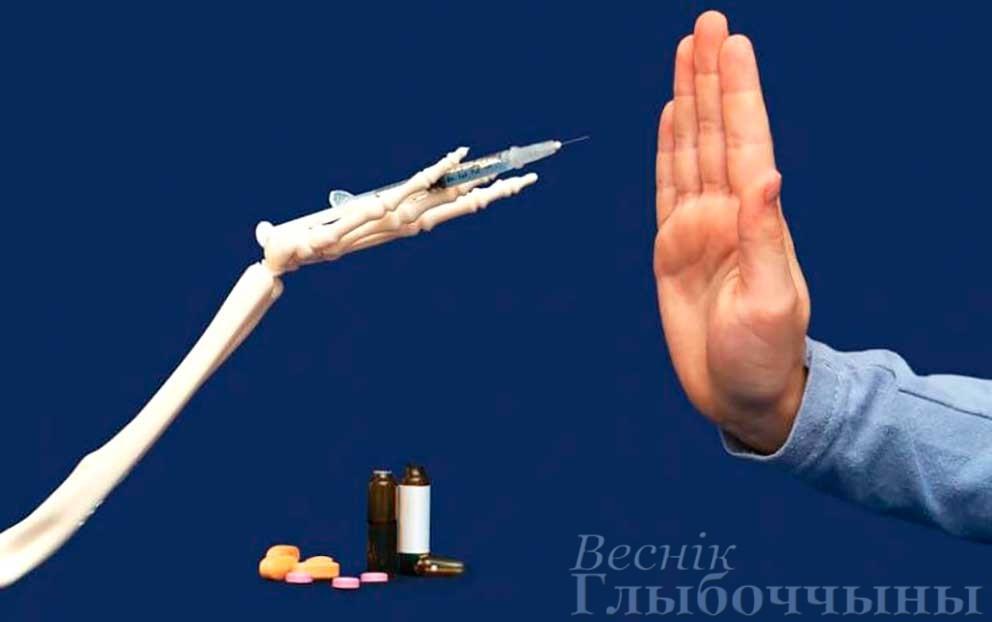 борьба с наркотиками