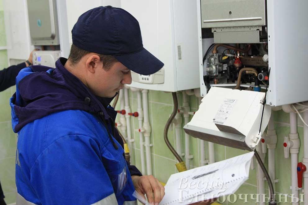 газовое обслуживание