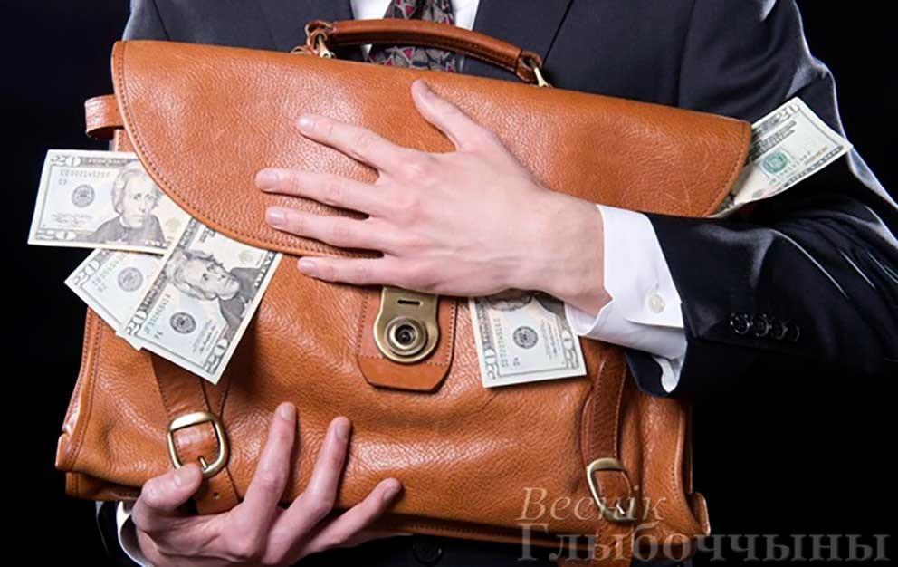 экономическое преступление