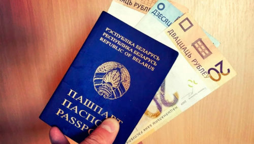 деньги в паспорте