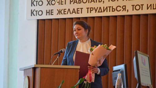 Галина Унукович