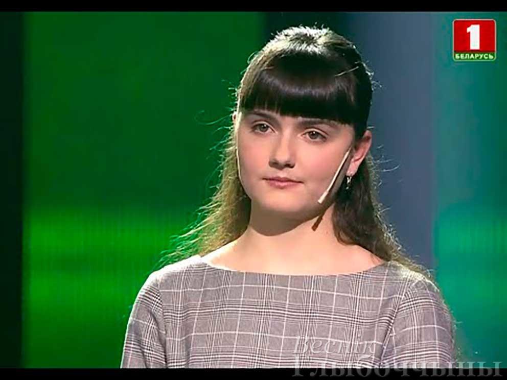 Екатерина шубник