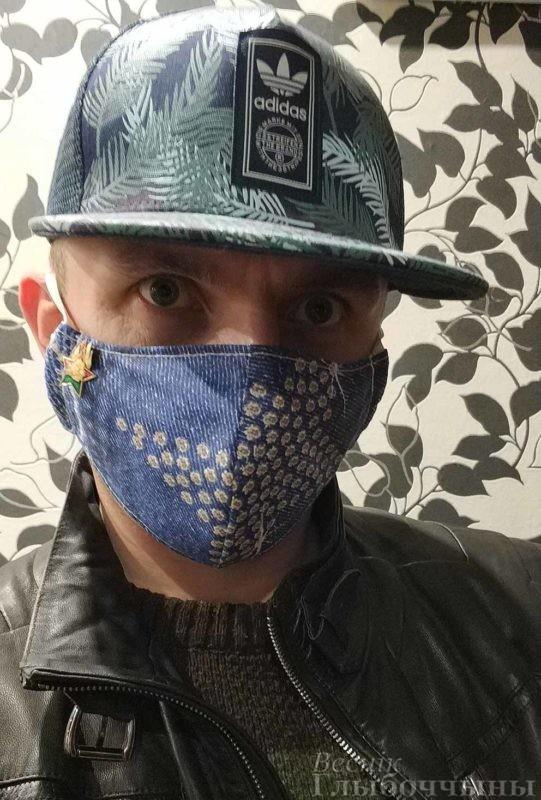 Автор маски – Дорощенок Алеся