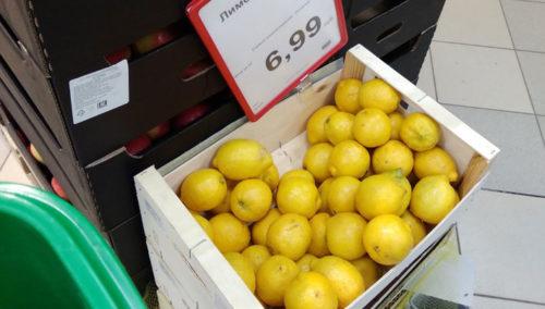 Глубокое лимоны