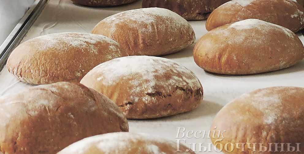 Глубокский хлебозавод