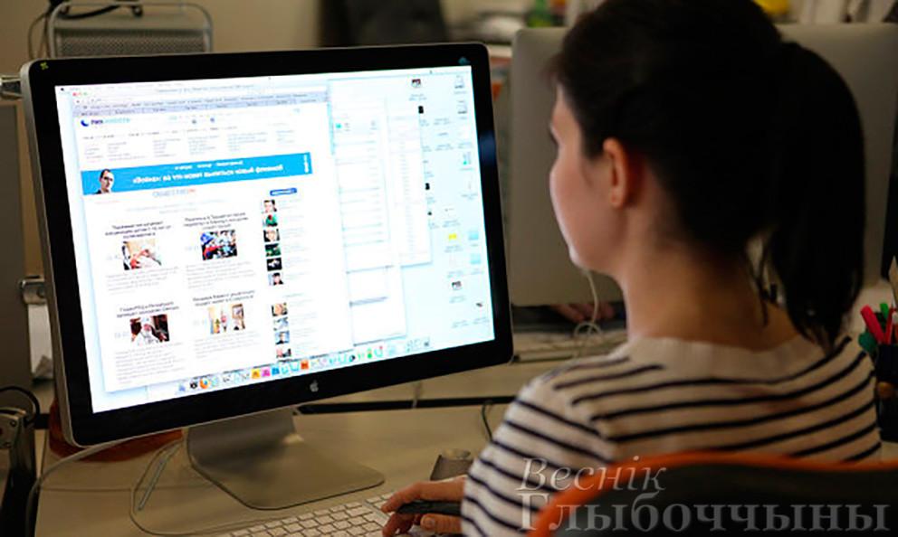 обучение через интернет