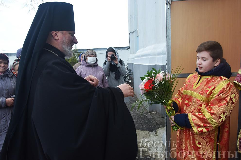 епископ Полоцкий и Глубокский Игнатий