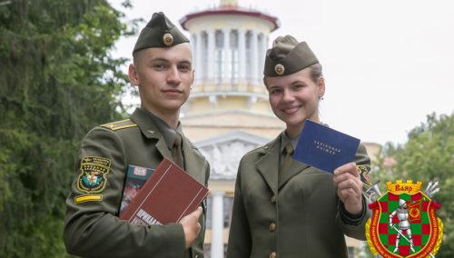 Военная академия