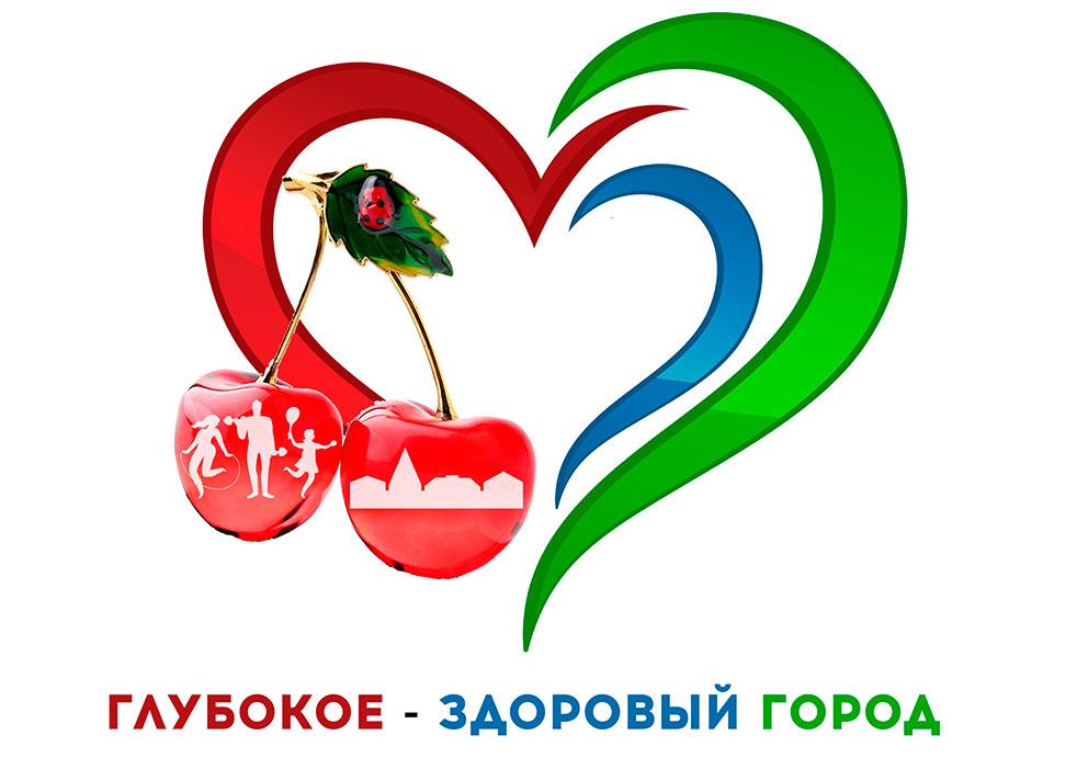 логотип здоровый город