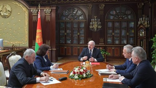 Президентское совещание