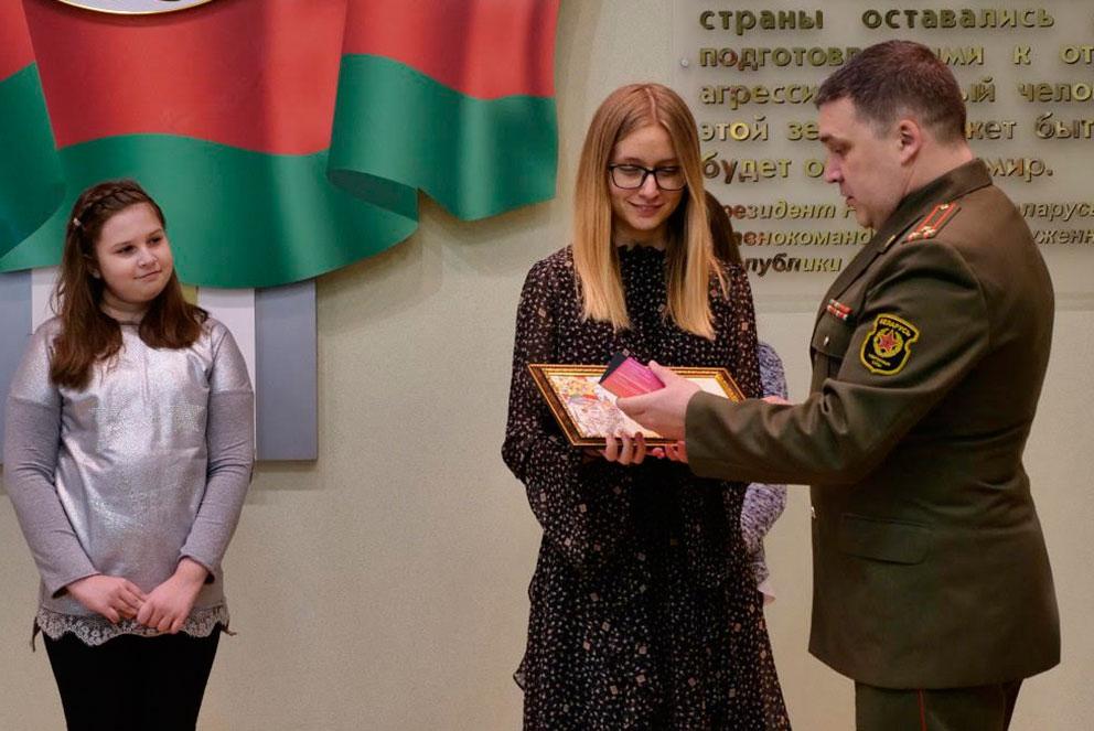 Полина Моисеева