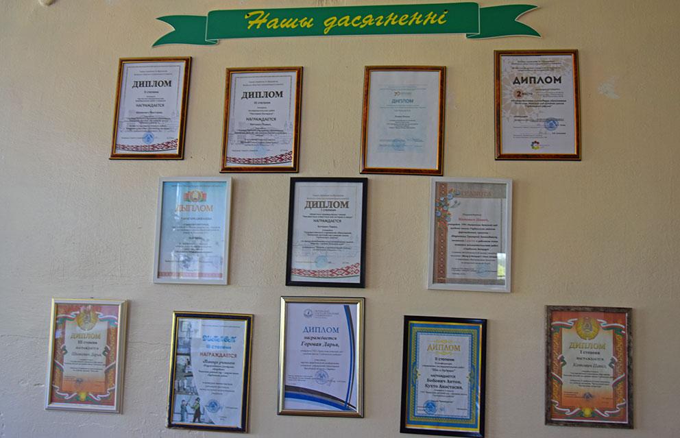 Достижения Залесской школы