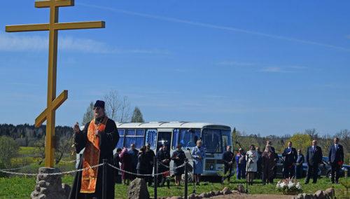 Крест в Шарагах