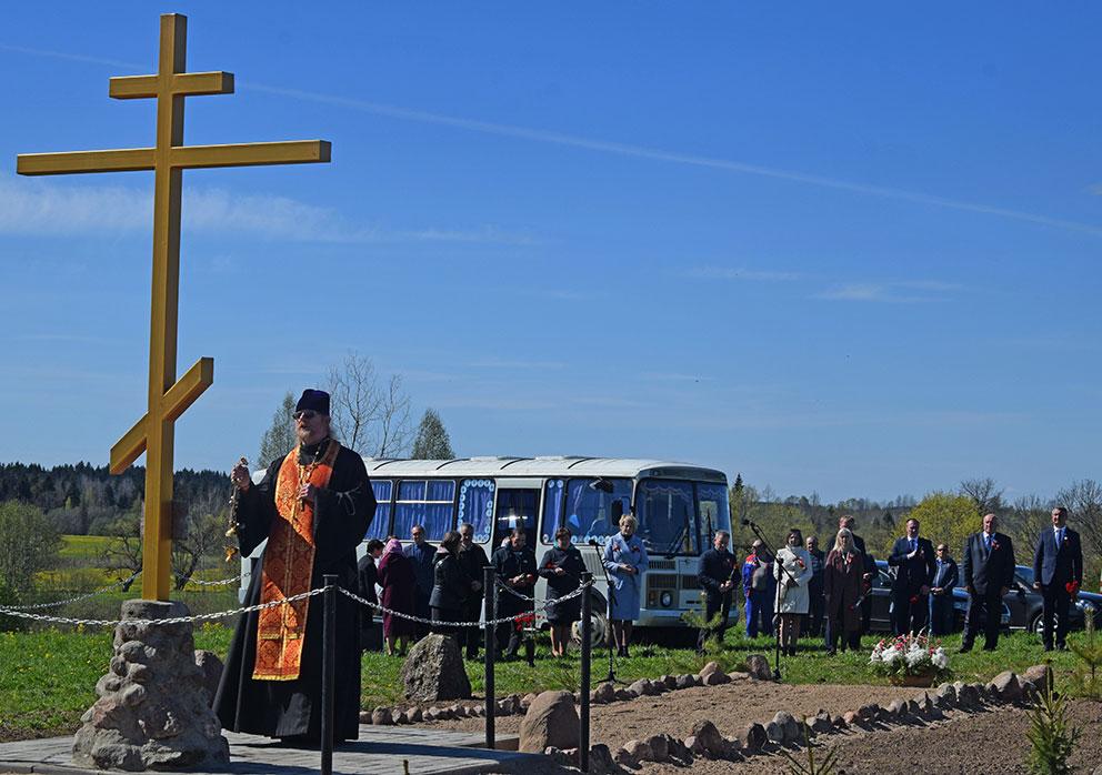 Крест Шараги