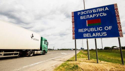 Таможенная служба Беларуси