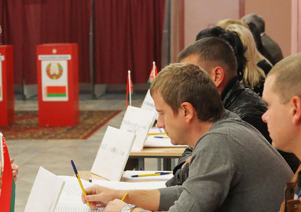 комиссия по выборам