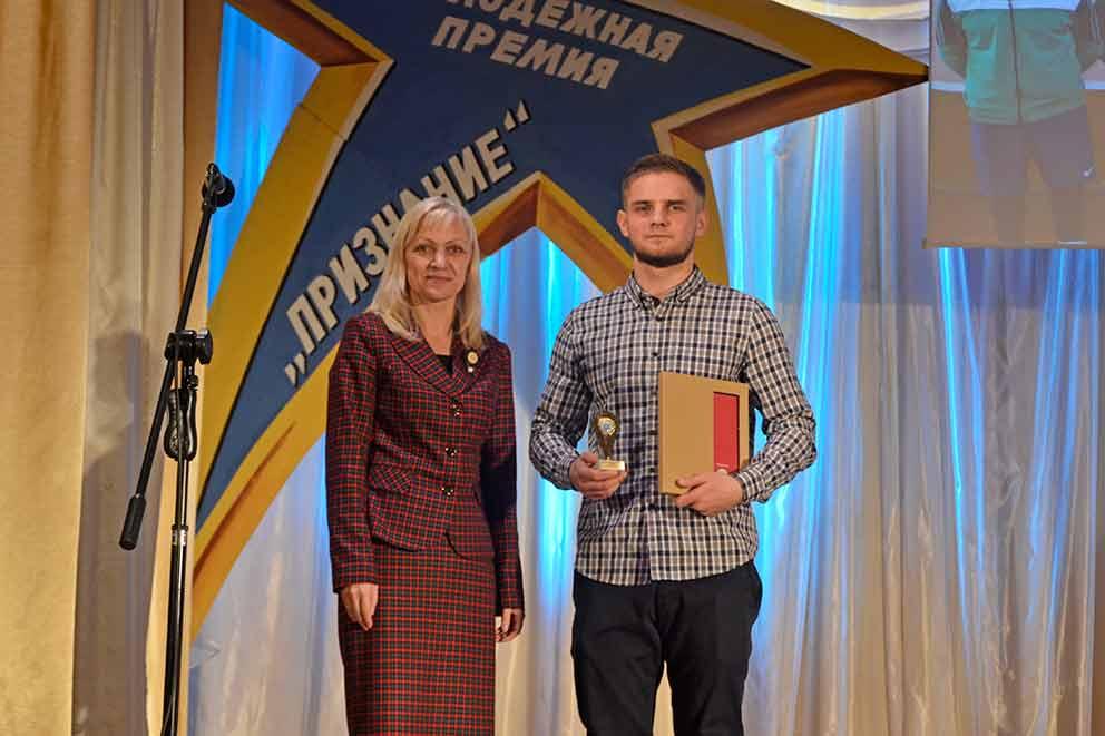 премия признание