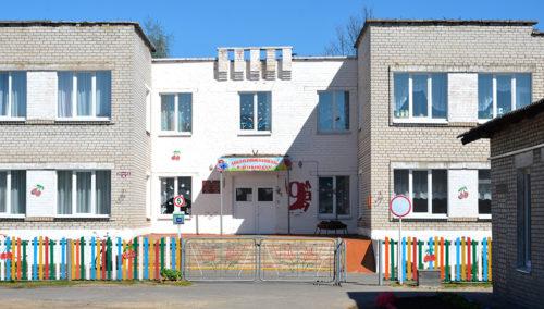 Детский сад № 4 в Глубоком