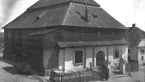 еврейская синагога начала 20 века