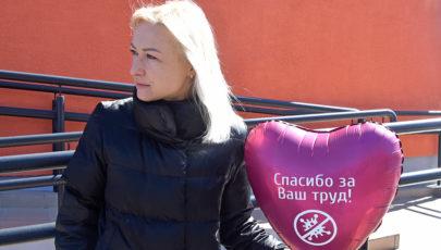 Поздравьте медицинских работников в праздничном эфире телеканала «Беларусь 4 Витебск»