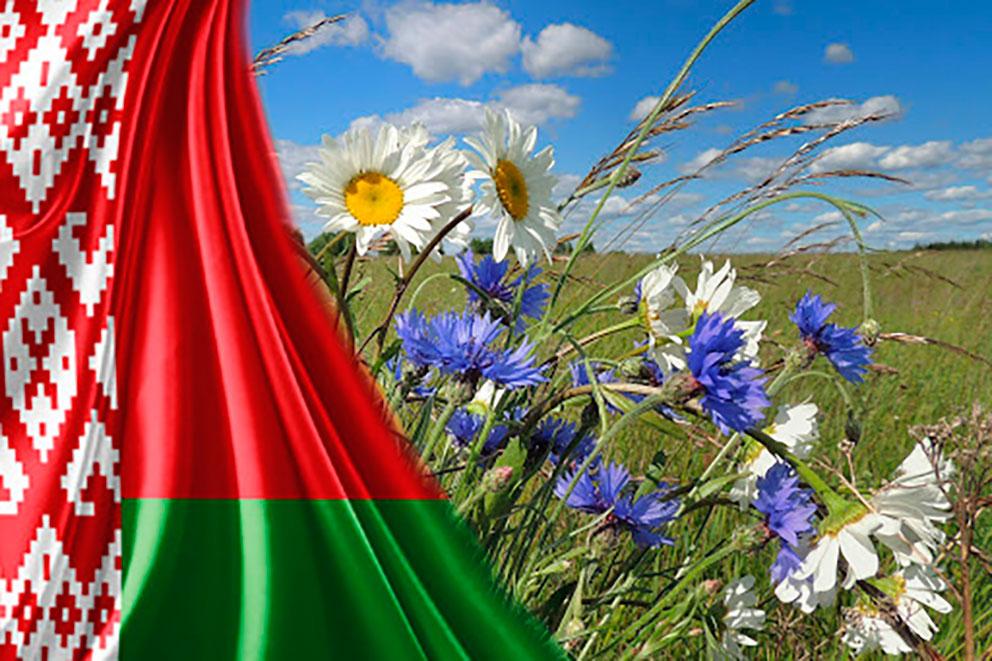 С Днём Независимости Республики Беларусь