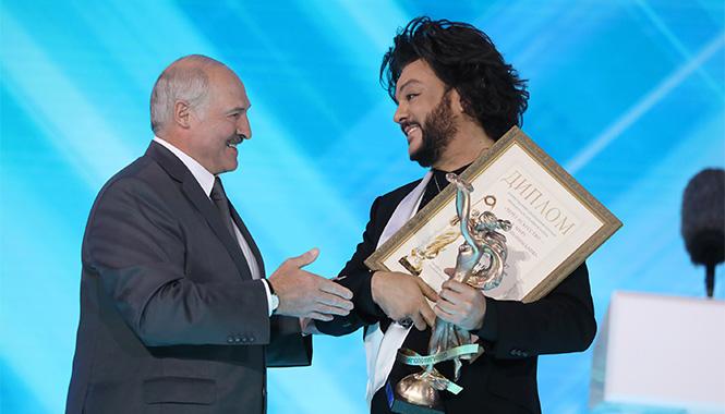 Киркоров и Лукашенко