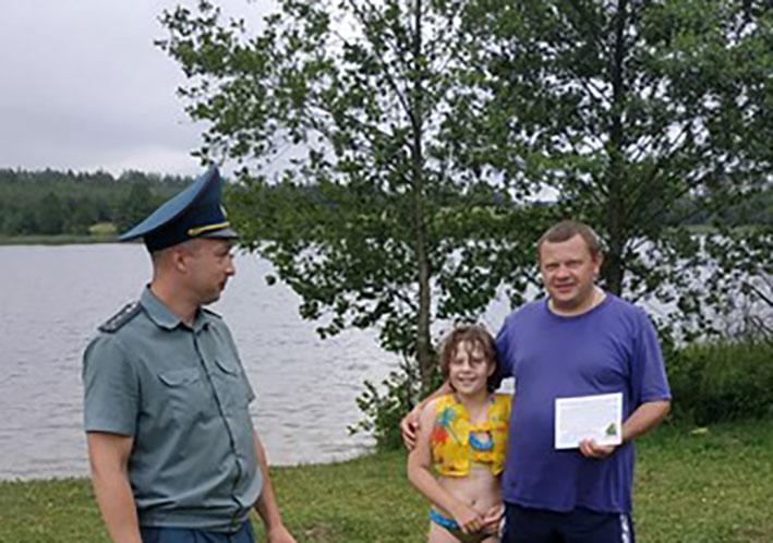 Глубокский РОЧС на озере