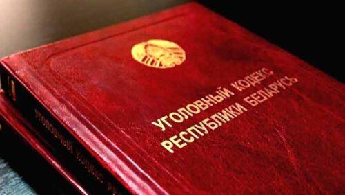 Глубокский районный отдел следственного комитета информирует