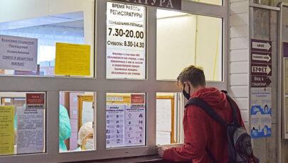 Растёт число пациентов с «ковидной пневмонией»