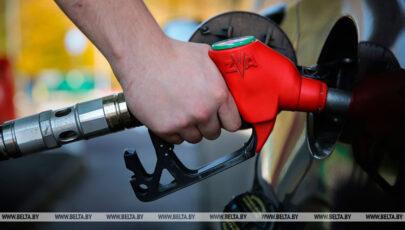 Автомобильное топливо в Беларуси с 27 октября дорожает на 1 копейку