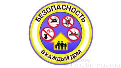 В Глубокском районе проводится акция по предупреждению огненных ЧП