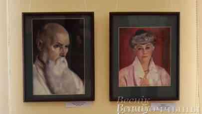 В Глубоком  открылась выставка репродукций картин Святослава Рериха