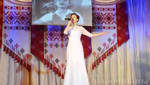 В Глубокском районе объявлен среди исполнителей конкурс патриотической песни «Песни юности наших отцов»